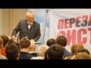 Дух Октября: как большевики демонтировали Россию. Андрей Зубов.
