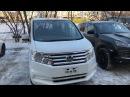 Отзыв о работе компании Luxury Auto Люкс Авто Новосибирск №247 Honda Stepwgn