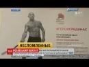 У Москві відкрилася фотовиставка що повністю копіює український проект Переможці