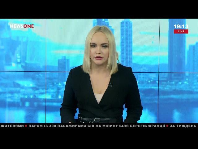Польша или Украина – кто виноват в ухудшении отношений между странами? Мировая политика 10.12.17