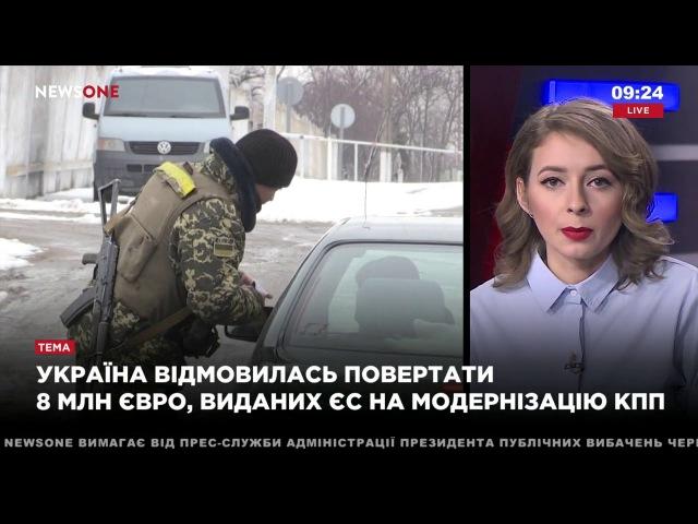 Рудяков: у нас в стране социально-гуманитарная катастрофа 24.02.18