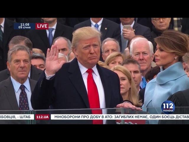 Трамп намерен баллотироваться на второй срок, - Белый дом
