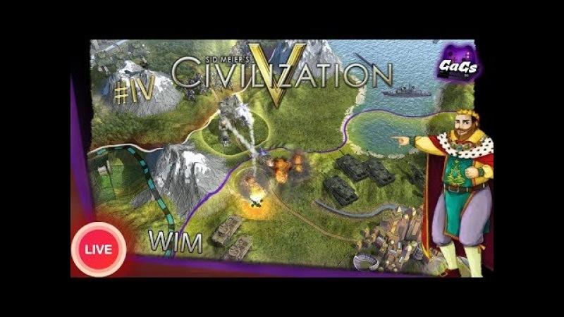 ОГНЁМ И МЕЧОМ [Sid Meier's Civilization V]
