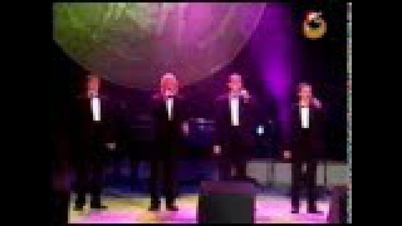 Бог предвічний - Піккардійська Терція (live 2005)