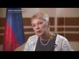 Ольга Васильева про ЕГЭ / Интервью «Известиям», 02.08.17