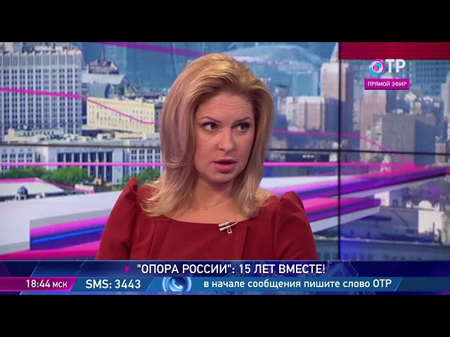 ОТРажение 14.05.2017 ТЕМА: Опора России: 15 лет вместе