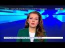 Новости на «Россия 24» • Проверенный бизнес : в Татарстане запустили сайт в помощь предпринимателям