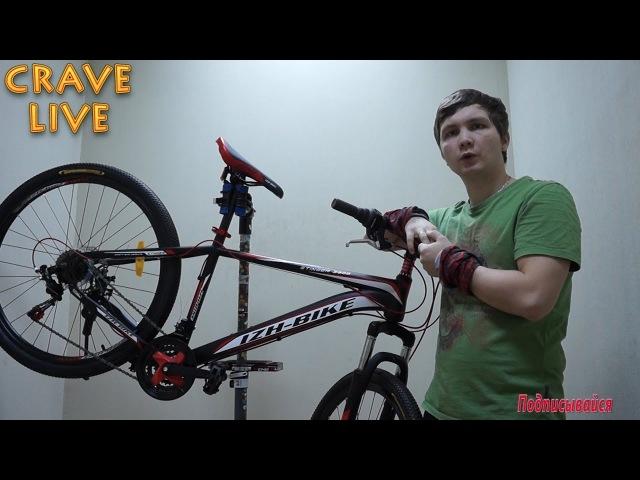 Обзор велосипеда Izh-Bike STINGER 2500 (2018)