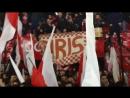 Sevilla Leganés Entrada de los Biris al estadio