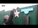 Погибшему защитнику ДНР Владиславу Недавнему был установлен памятный знак Звезда Героя