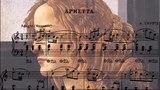 Ādolfs Skulte Arietta