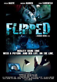Перевёрнутая / Flipped (2015)