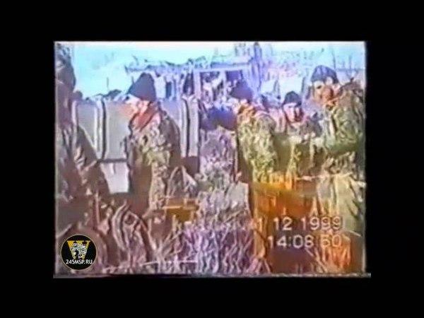 752 мсп в Чечне. Бой в районе Алхан-Юрта.
