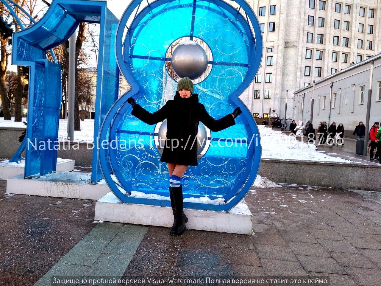 Наталья Бледанс, Москва - фото №4