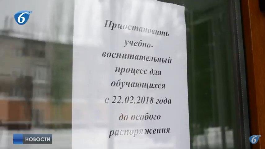 Учебный процесс в школах Горловки приостановлен