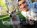 Тимур Гатиятуллин фото #31