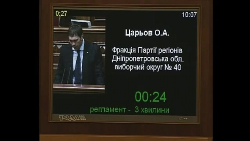 Олег Царев о подготовке Соединенными Штатами переворота в Украине