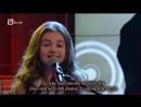 Крисия Тодорова - За тебе бях (Я для тебя...)