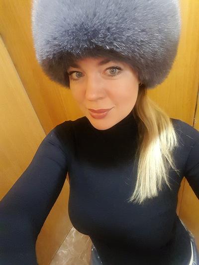 Екатерина Осауленко