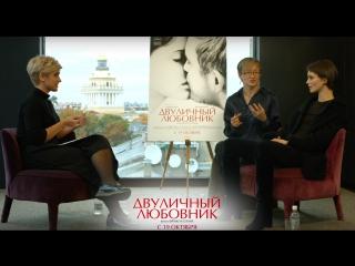 #VKLIVE: Марина Вакт. «Двуличный любовник»