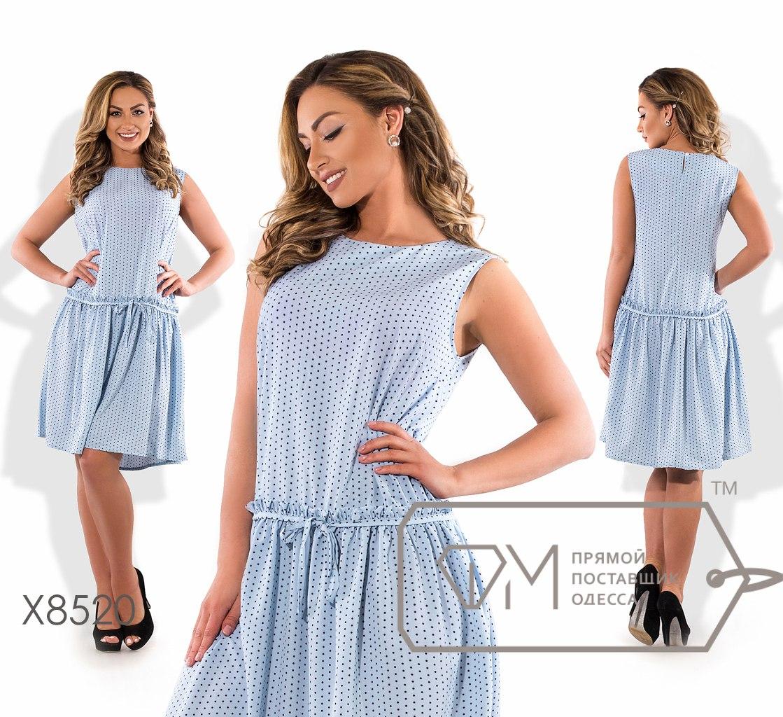 2d7da346fc3 Закупка ФМ-одежда для стильных женщин(большие размеры)1 19 ...