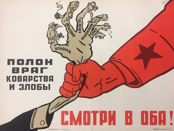 Евгений Мураев: Шутки шутками, а революция вполне укладывается в стандартную логику:...