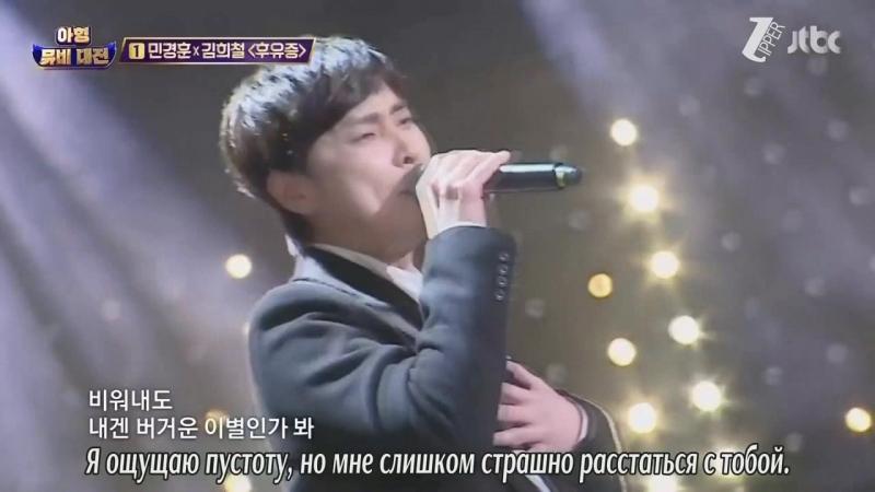 Kim HeeChul x Min KyungHoon - Aftereffect