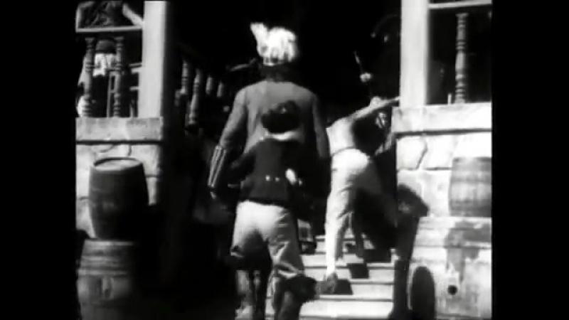 Остров Сокровищ 1937. Пиратская песня (1)