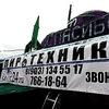 Фейерверки и пиротехника в Щёлково, Ивантеевке