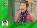めちゃ2イケてるッ#159【笑わず嫌い王 第3回 久本雅美・釈由美子 前編】2000-11-04 9tsu