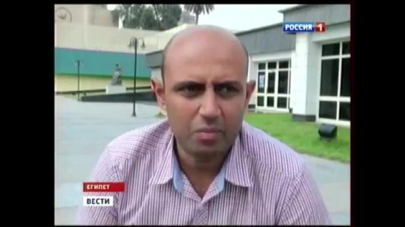 _Вести__от_05-11-2012__о_событиях_в_Сирии_и_вокруг_неёZemljaZarnetskaja2299