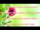 С днем рождения Полина поздравления в стихах красивые