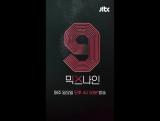 [MIX9] Превью фанкама с песней Kara - Honey (Хесон)