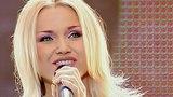 Инна Афанасьева - Синий платочек (Песни Победы)