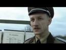 Академия смерти / Napola - Elite fur den Fuhrer (2004)