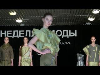 Открытие Первой Недели Моды🎉. Школа Моделей Моднюли👑. Показ коллекции дизайнера Анны Малышевой