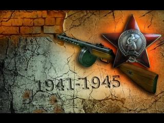 NeuTraL Farid - 9 май (п.у Т. Холматов)