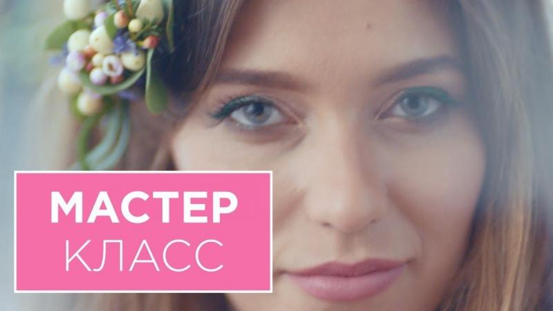 Бонжур, Москва! Привет, Париж! – Мастер-класс, 1 серия, Летний макияж для вечеринки.