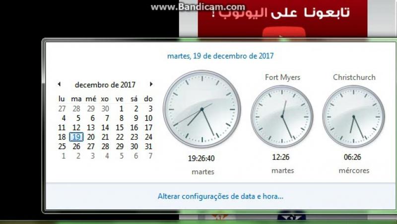Закатная Исламская молитва на радиостанции SNRT Chaine Inter 19 12 2017