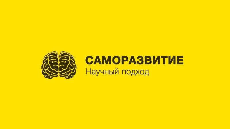 НЛП Фокусы языка Приёмы Уловки