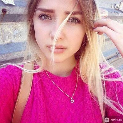 Вероника Кушниренко