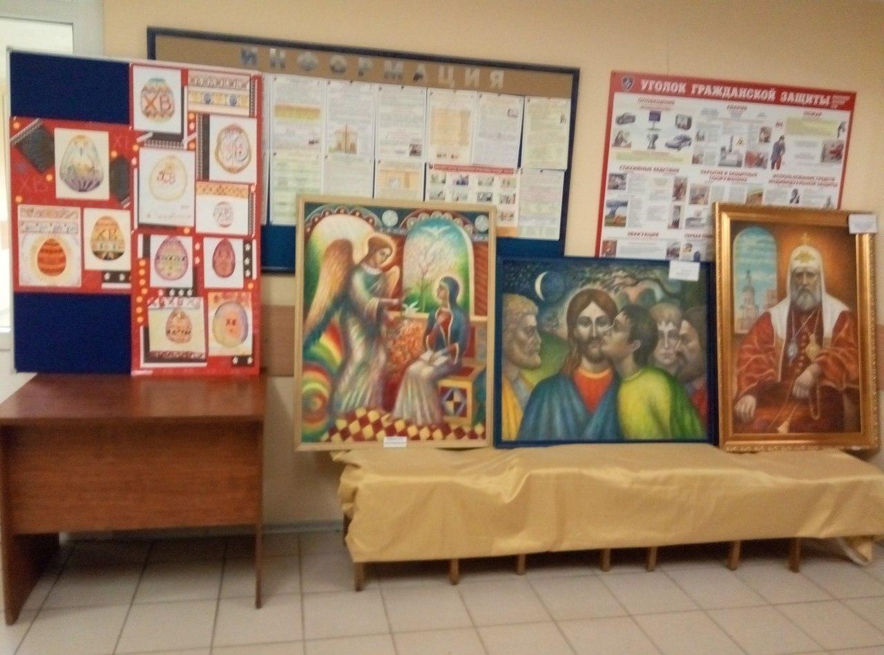 Пасхальная выставка А.В. Лубенко в управе района Ивановское