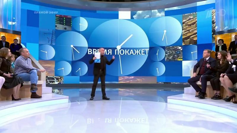 Драма в Серпухове. Время покажет ( 16.01.2018 )