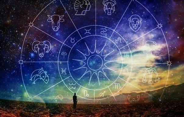 Что предсказывают звёзды знакам Зодиака на 2018 год