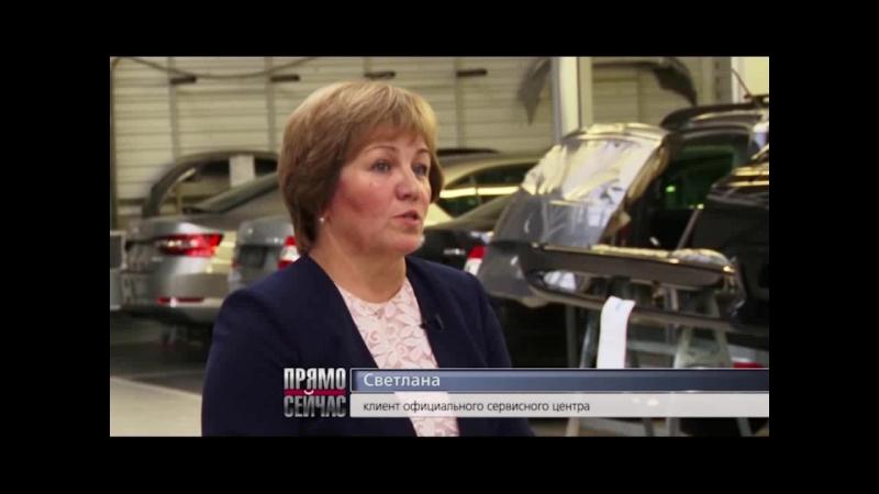 Кузовной ремонт Отзывы клиентов Тойота Центр Нижний Тагил смотреть онлайн без регистрации