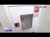 Россия 24 - Проверки пожарной безопасности в торговых центрах Москвы выявляют все больше нарушений - Россия 24