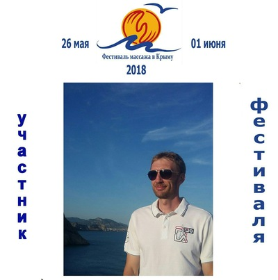 Вячеслав Кабаков