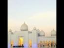 Sheikh Zayed Great Mosque 🕌