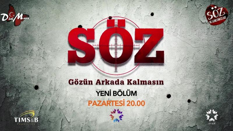 Соз 26 1