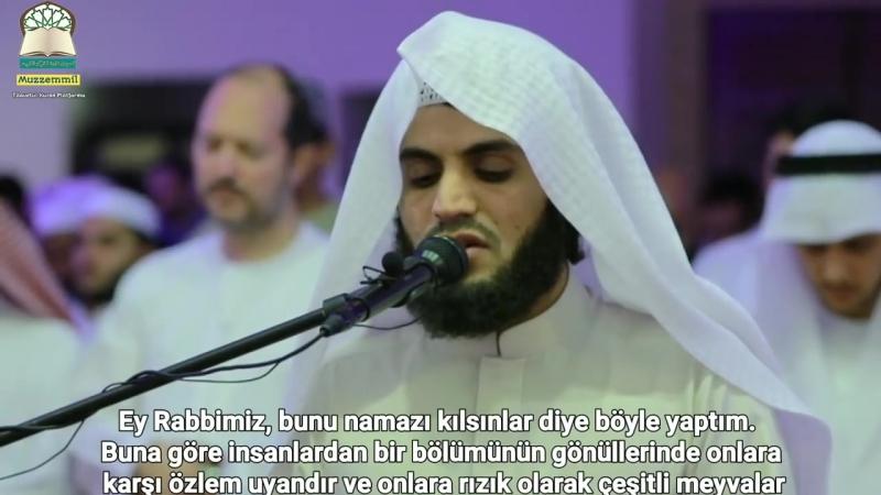 İbrahim Süresi - Raad Muhammed El Kurdi Türkçe altyazılı meali, kuran tilaveti.mp4